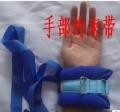 卧床病人四肢约束带手腕脚腕束缚带担架固定带康复捆绑