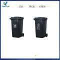 金乡塑料垃圾桶室外垃圾桶厂家直销、天乐塑业
