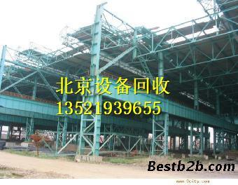 北京大型厂房拆除工厂拆迁钢结构厂房拆除
