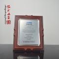 最優秀獎牌匾擺件定制,沙銀紀念獎牌,深圳獎牌價格
