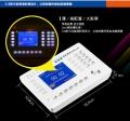 三亞市刷卡報鐘王桑拿報鐘系統足浴軟件