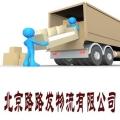消毒柜上門取件托運費用北京托運更方便