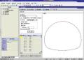 TMO隧道斷面測量分析軟件