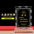 青海公司年會獎杯學校慶典節目獎杯運動會獎杯獎牌