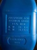 磷酸市场行情 广东广州瓮福85磷酸价格
