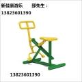 深圳鍛煉器材老人健身器材安全可靠廠家