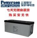 上海POWERSON保护神蓄电池批发