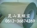 3m9709導電膠 3M331T保護膜帶加工模切