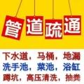 上海松江化糞池清理雨水管道疏通清洗污水管道疏通清洗