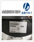 求購紹興IC芯片庫存回收公司