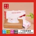 定做盒装餐巾纸订制酒店KTV印logo152
