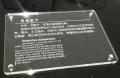 供应亚克力产品上刻字透明亚克力激光雕刻加工