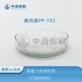 茂名石化耐高温PP聚丙烯V30G