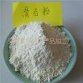 廠家優惠直銷滑石粉 塑料級透明滑石粉 量大優惠