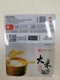 武漢月餅大閘蟹禮品卡禮品券在線提貨系統