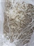 河北工业盐厂家大颗粒工业盐软水用大粒盐品质出售