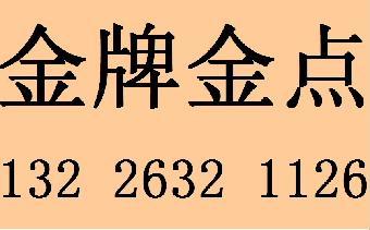 惠州代办工商执照 一般纳税人代理收费合理办