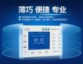 供應武漢休閑報鐘系統桑拿洗浴軟件智能報鐘器