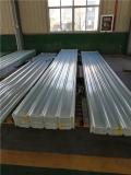 杭州FRP采光板厂家直供 艾珀耐特