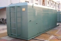 小型生活污水处理设备环保公司