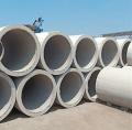 中山大涌鎮鋼筋混凝土排水管生產廠家