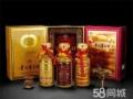 拉菲木桐紅酒回收近期市場價值整箱報價