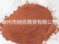 400目霧化銅粉