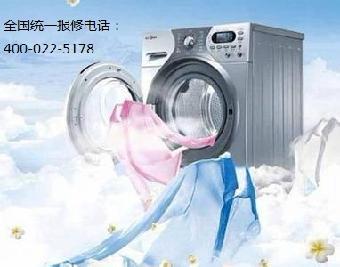 天津长虹洗衣机售后维修电话《长虹售后中心》
