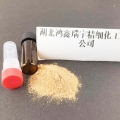 菠蘿蛋白酶9001-00-7