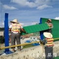 安徽阜阳市声屏障公路声屏障厂家高速声屏障厂家