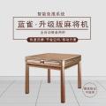 河南郑州餐桌两用型麻将机 过山车麻将机