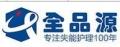 深圳家居用品 老年大小便护理床垫 防褥床垫