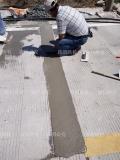 混凝土路面严重裂缝如何从根本上彻底修复?