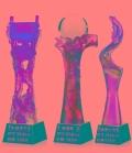 長沙供應琉璃獎杯定制,高檔獎杯刻字,商會活動頒獎禮