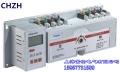 SCAQ2-125 4P-D1智能型CB級雙電源自