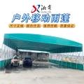 深圳大鵬新區鋼結構加工遮陽蓬 移動推拉篷