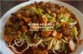 新疆大盤雞拌面做法竅門大盤雞拌面培訓班