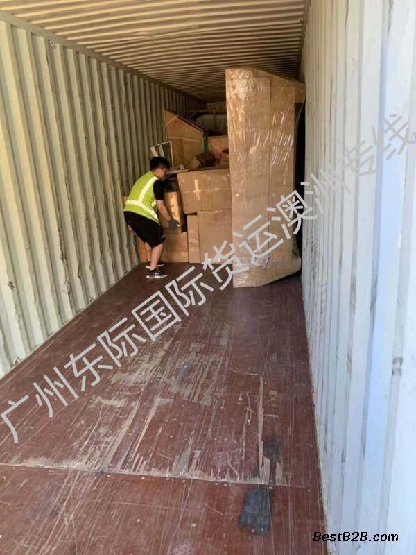 干果干货深圳发物流到墨尔本需要提供什么资料