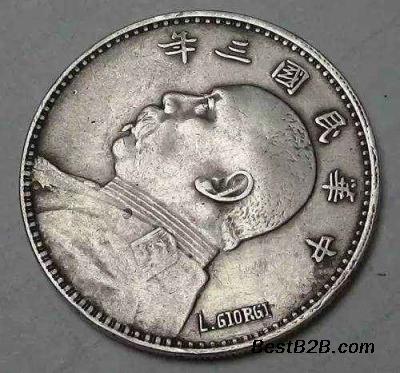 开化2018找正规机构鉴定古钱币