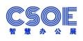 2021深圳國際智慧辦公展覽會
