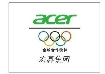 北京联想售后服务点 联想客服维修点 联想电脑