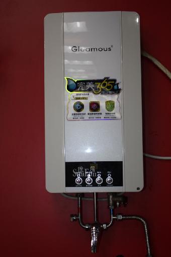 林内热水器维修出水为冷水加热/电源指示灯不亮