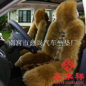 乌鲁木齐羊毛汽车坐垫 冬季汽车坐垫批发