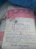 回收順丁烯二酸酐