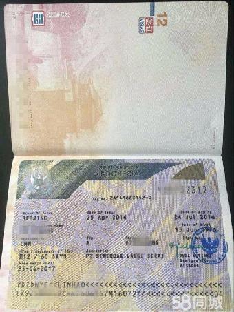 乌干达,安哥拉,坦桑尼亚非洲各国签证一手办理