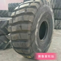 29.5R25 鋼絲工程機械輪胎 加厚耐磨