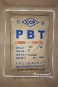 長春PBT4830NCF