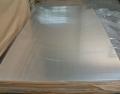 黄江5052氧化铝板价格 1060纯铝板供应商