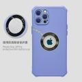 適用于蘋果手機保護套iPhone12系列時尚手機殼