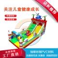 郑州三乐充气玩具厂总有您心仪的充气滑梯